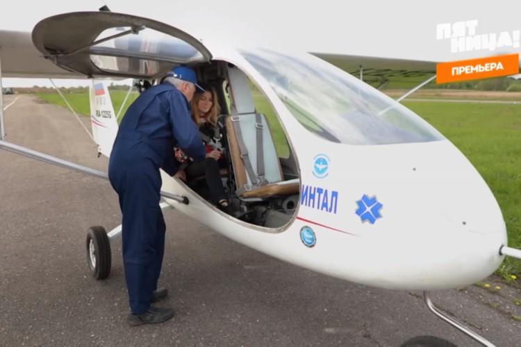 В одном из аэроклубов Миногаровой пришлось управлять самолетом крошечного размера.