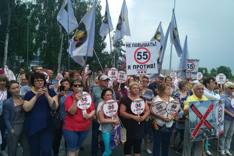 Профсоюзы собирались вывести на митинг около 5 тысяч человек. Не получилось, но народу было немало!