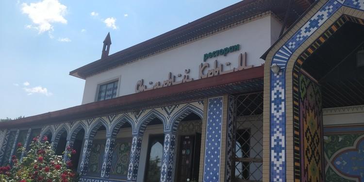 """Ресторан """"Старый Крым"""" расположен на ялтинской трассе"""