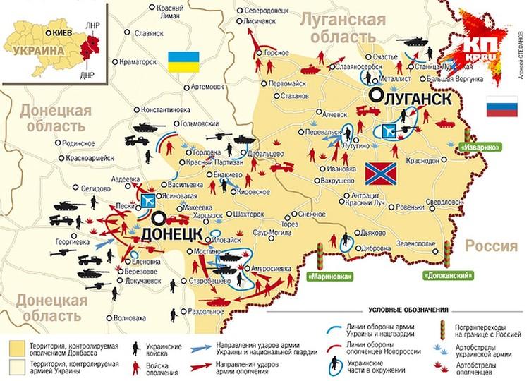 Война на Донбассе в 2014 году