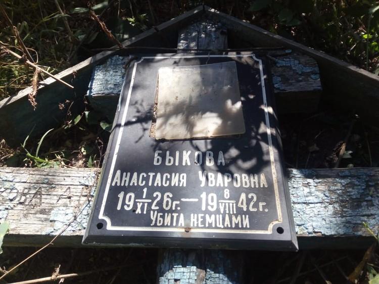 Деревянный крест откапали в горе мусора