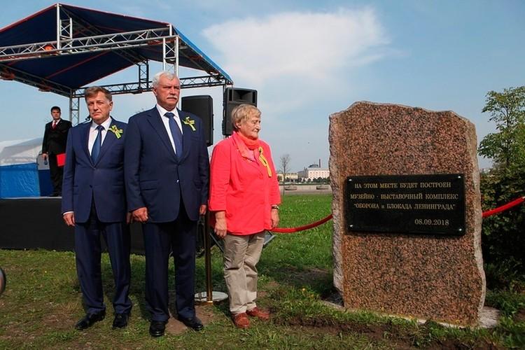 Церемония закладки камня в основание нового комплекса. Фото: Евгений СТЕПАНОВ