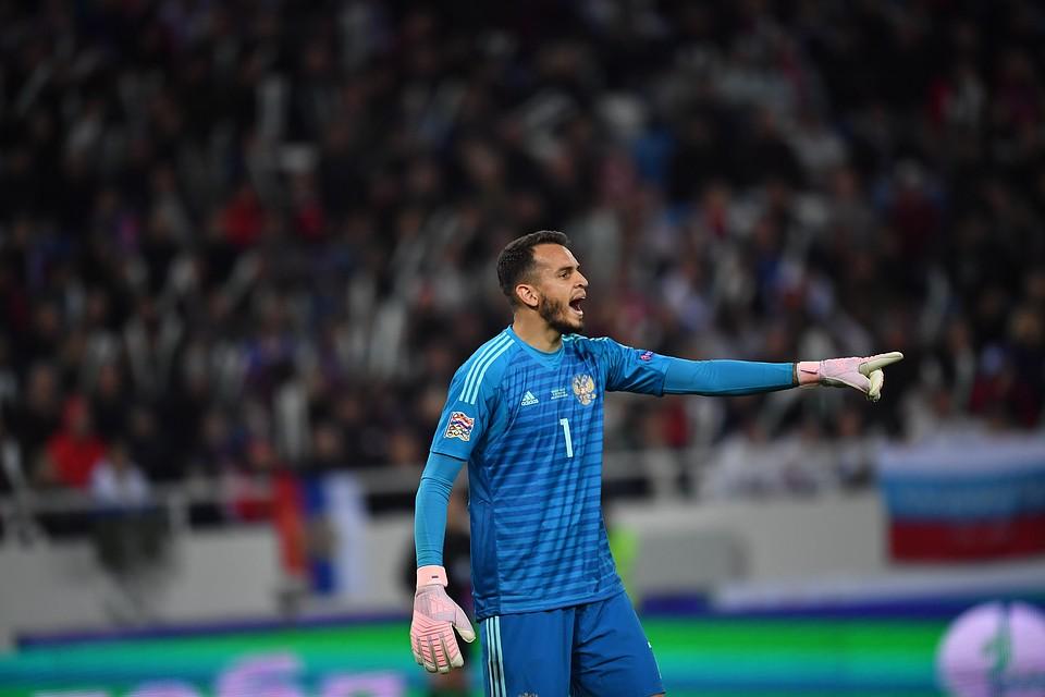 Вратарь сборной россии по футболу гильерме