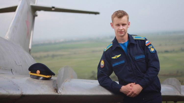 Андрей Середин со школьной скамьи хотел летать на боевых машинах.