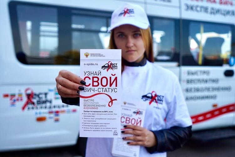 В профилактику распространения заболеваемости вносят огромный вклад мероприятия, подобные проекту Минздрава России.