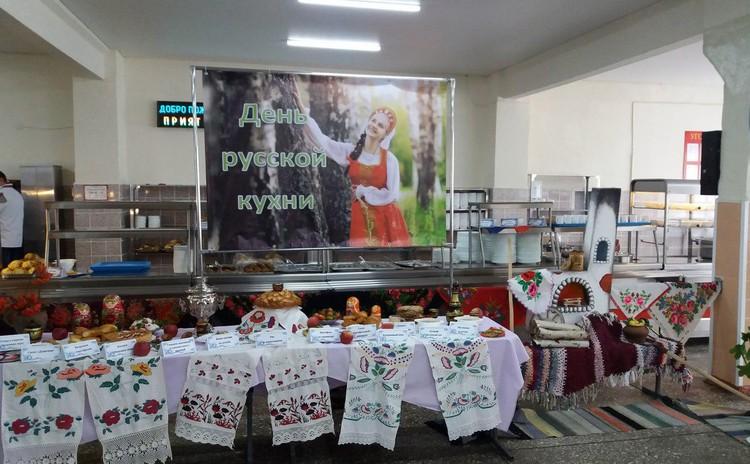 В Новосибирске праздник национальной кухни в армии отметили днем русской кухни.