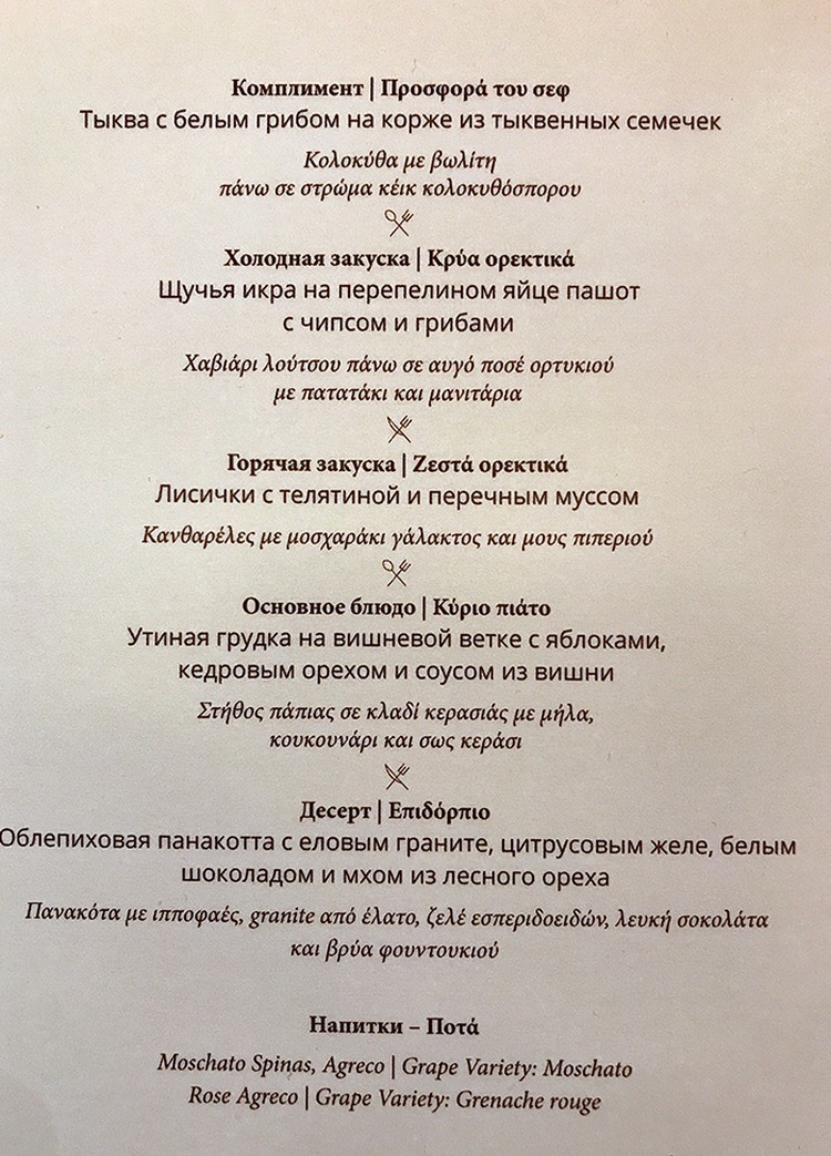 Антон Сальников во всем своем великолепии