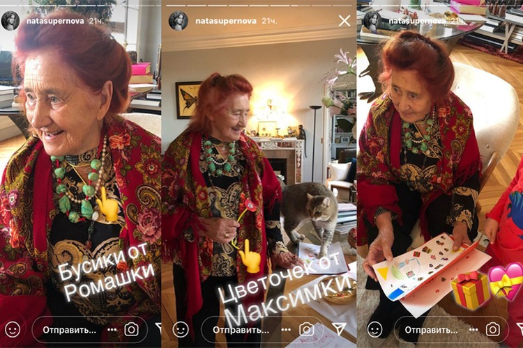 Наталья Водянова с семьей отпраздновала 89-летие бабушки