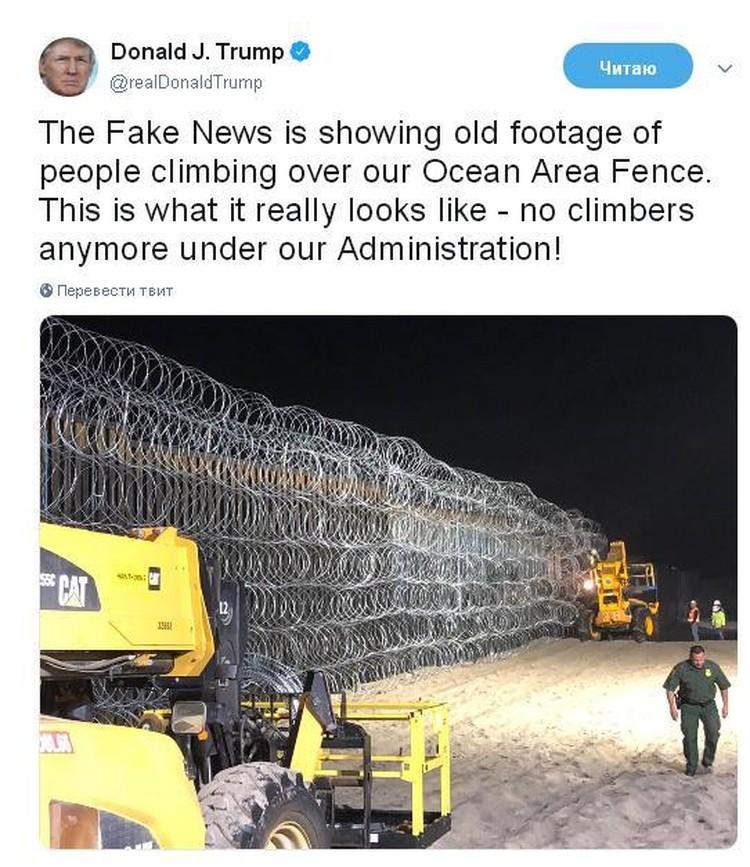 Дональд Трамп показал, как сейчас выглядит граница с Мексикой