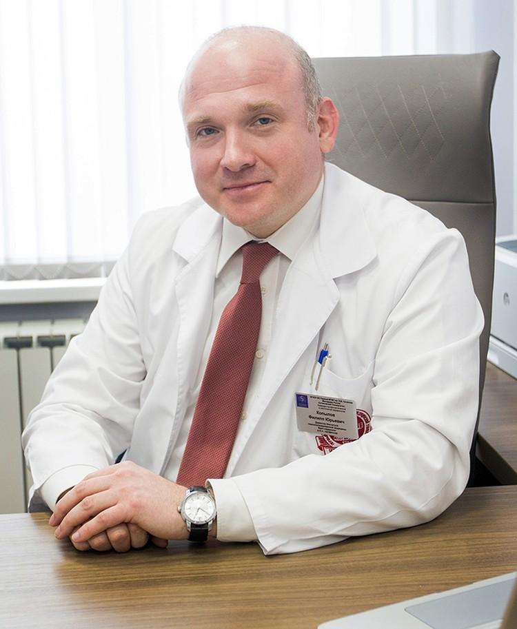 Филипп Копылов, профессор кафедры профилактической и неотложной кардиологии, директор Института персонализированной медицины Сеченовского университета, доктор медицинских наук, исследователь, врач-кардиолог