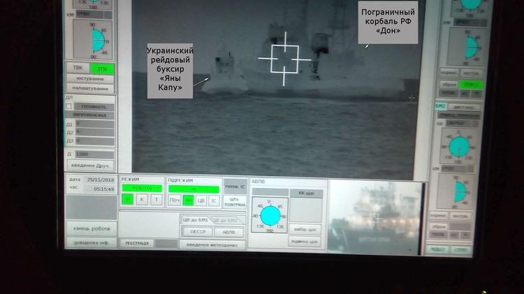 На Украине инцидент освещают как «начало большой войны за Азовское море»: по их версии, российские пограничники якобы напали на буксир ВМСУ. Фото: ВМС Украины