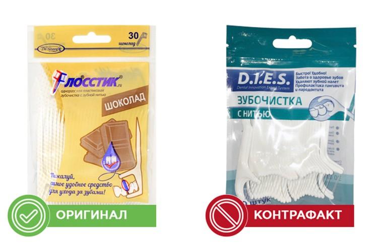 ООО «Стокист» поставляло контрафактные зубочистки с нитью, производимые в КНР.