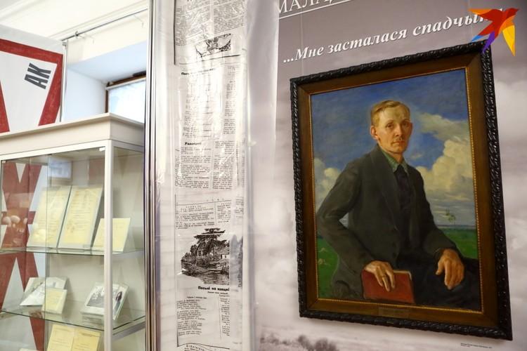 Этот портрет Купалы написал его сосед Дмитрий Полозов в 1921-м к I Всебелоруской художественной выставке.