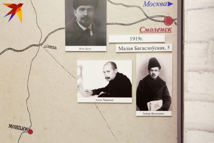 В таком составе первые руководители БССР сразу после создания республики просили Янку Купалы вернуться в Минск.