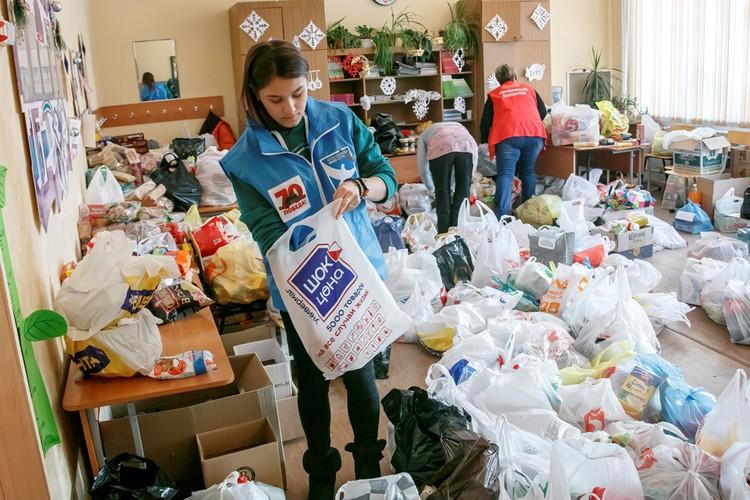 Сбор вещей пострадавшим в результате взрыва в Магнитогорске.