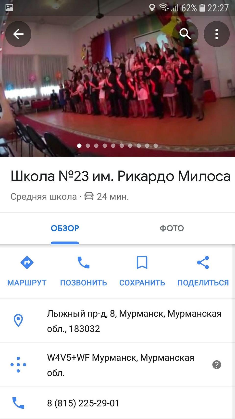 гугл карты москва проложить маршрут если ты будешь не занят анидаб