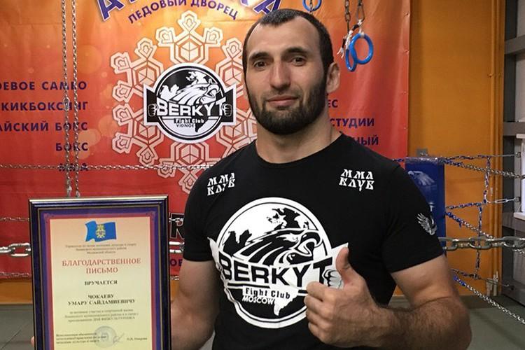 Грабитель оказался бойцом ММА Умаром Чокаевым.