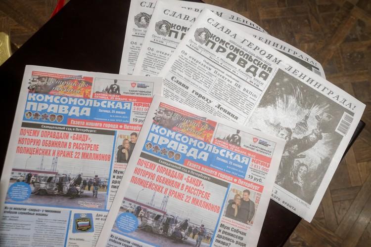 К 75-летию снятия блокады «Комсомолка» подготовила спецвыпуск