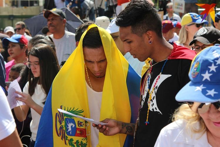 Митинги в Венесуэле продолжаются всю неделю