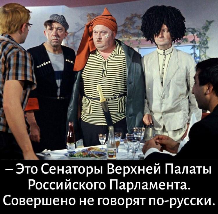 Во время допроса в СК Рауф Арашуков заявил, что плохо владеет русским языком и потребовал переводчика. Соцсети тут же отозвались шутками