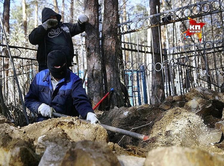 Эксгумация останков одного из самых загадочных участников группы Семена Золотарева