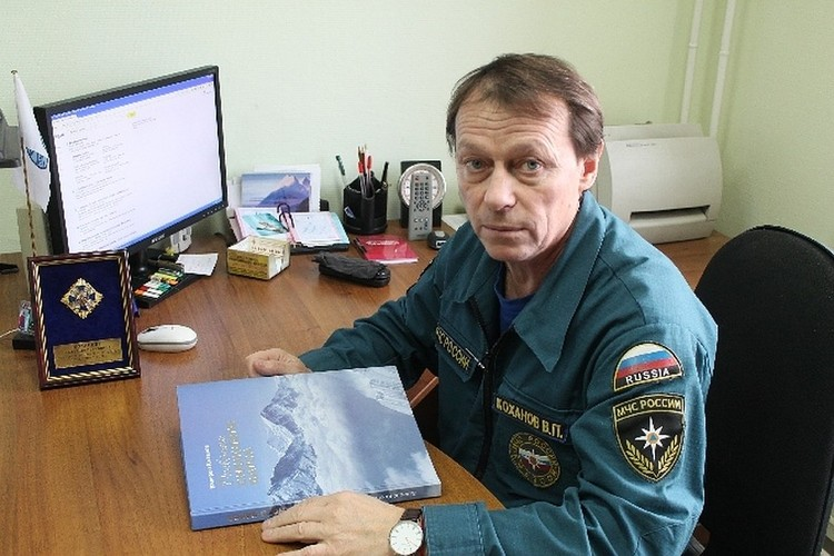 Валерий Коханов.