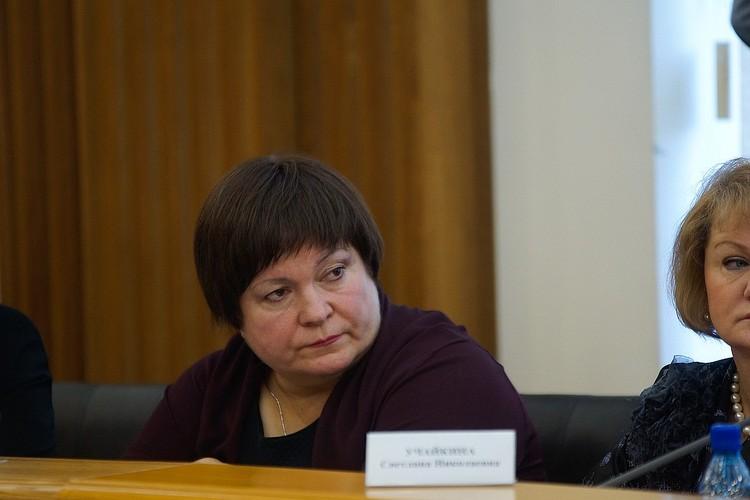 Елена Дерягина нашла способ сэкономить городской бюджет