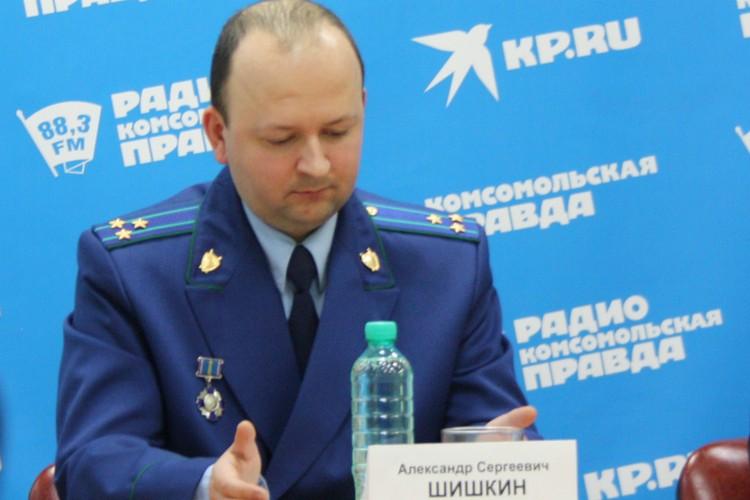 Александр Сергеевич Шишкин сообщил об итогах прокурорской деятельности в 2018 году