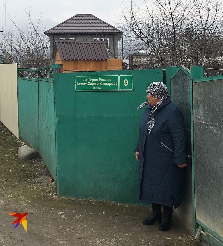 Рауф очень хотел дружить с Рамзаном Кадыровым. Но не вышло.