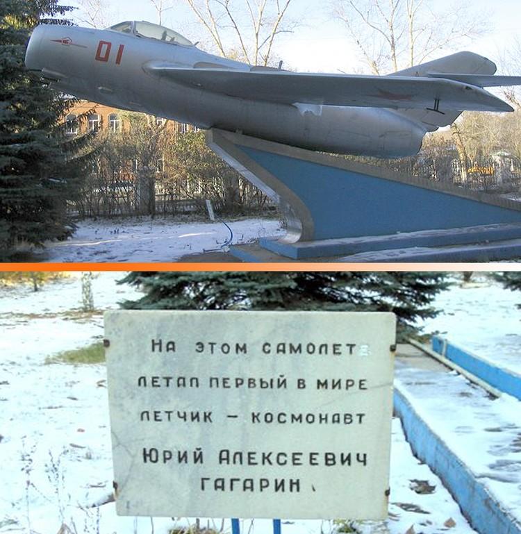 Самолет Миг-15, установленный в Оренбурге. Фото airforce.ru