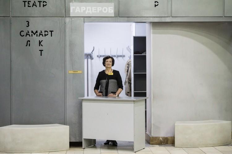 Антонина Забудаева рада, что устроилась в театр