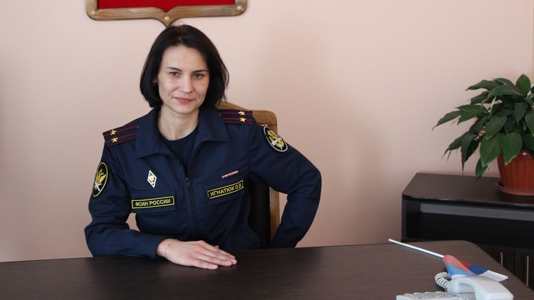 заместитель начальника колонии подполковник внутренней службы Ольга Игнатюк