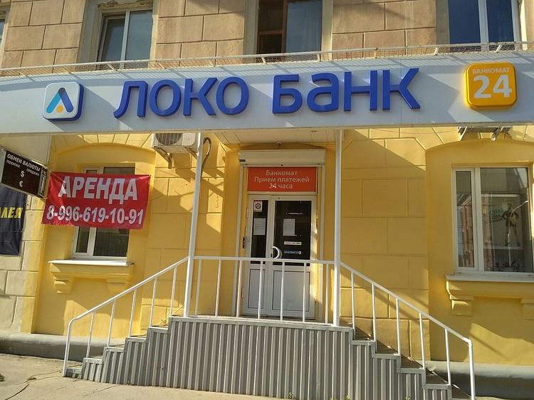 Именно здесь, на улице Победы,92, был убит Стрельцов