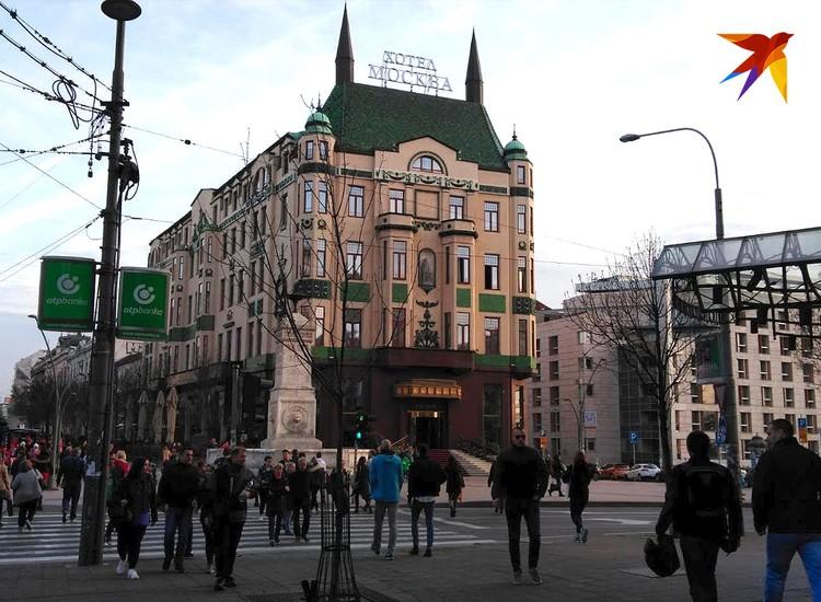 Гостиница Москва, пресс-клуб российских журналистов во время войны в Белграде.