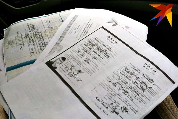 Копии дипломов и сертификатов хранились у друга с того времени, как Алена Верди устраивалась на работу.