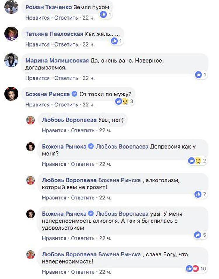 Любовь Воропаева считает, что причиной смерти актрисы мог стать алкоголь