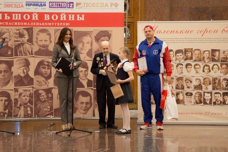 Аня Сергеева сняла видео о своей прабабушке Фото: пресс-служба Фонда «Спешите делать добро!».