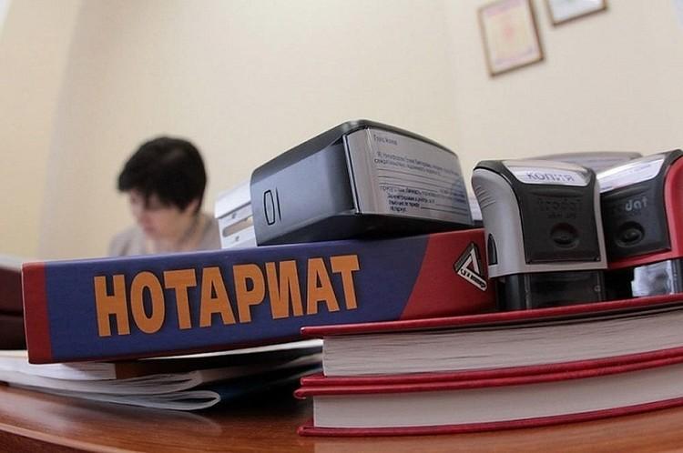 В нотариусы Донецке выстраиваются очереди для заверки копий документов на российский паспорт. Фото: sochi.com