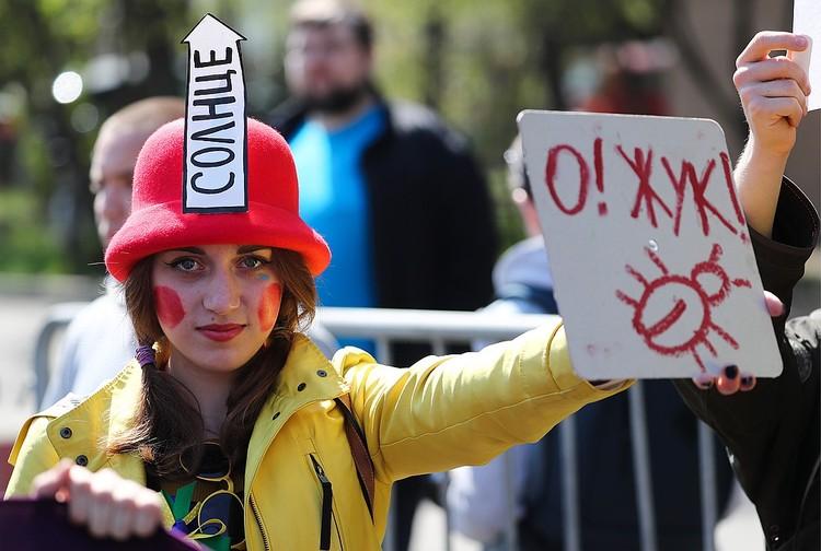 Пришли на монстрации и зоозащитники. Фото: Антон НОВОДЕРЕЖКИН/ТАСС