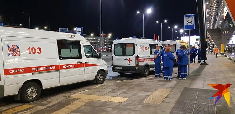 По данным Следственного комитета РФ, 13 человек погибли, в том числе двое детей