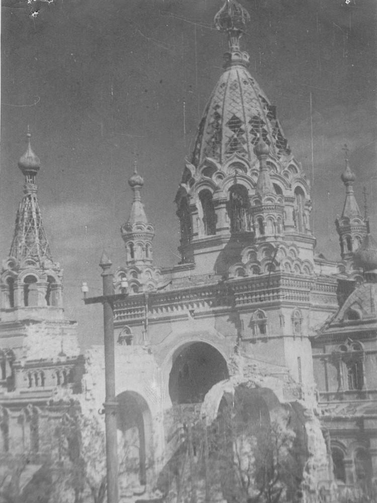 Разрушенный Покровский собор. Фото: архив Минобороны РФ