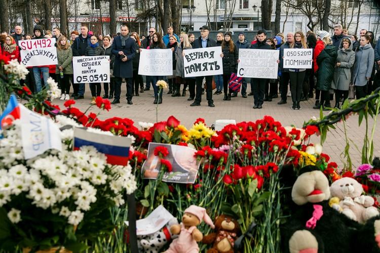 Траур продлится три дня. Фото: правительство Мурманской области.