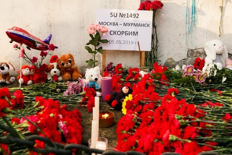 Вместе с горожанами на митинге - и официальные лица. Фото: правительство Мурманской области.
