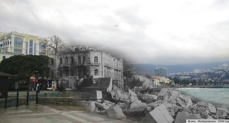 Ялта во время войны была сильно разрушена. Фото: Валентин Вербицкий