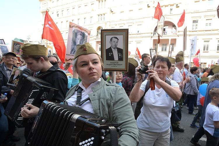 Участники акции Бессмертный полк в Москве 9 мая 2019 года