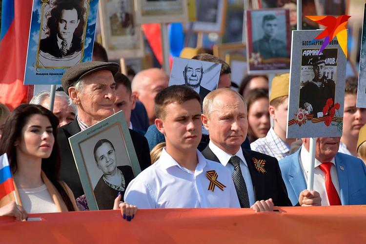 Президент России - в рядах Бессмертного полка