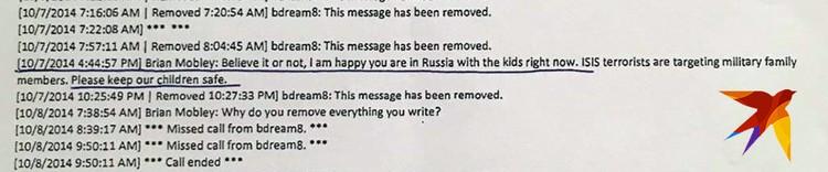 """""""Веришь или нет, я правда счастлив, что прямо сейчас ты с детьми в России"""", - писал Мобли"""