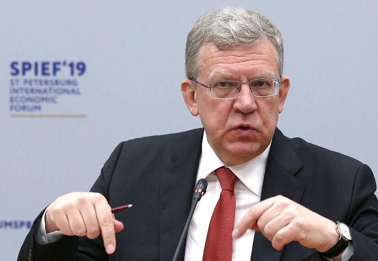 Председатель Счетной палаты РФ Алексей Кудрин. Фото Гавриил Григоров / ТАСС