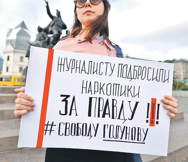 Журналисты и неравнодушные граждане пришли с одиночными пикетами, чтобы поддержать Ивана Голунова. Фото: Юрий СМИТЮК/ТАСС