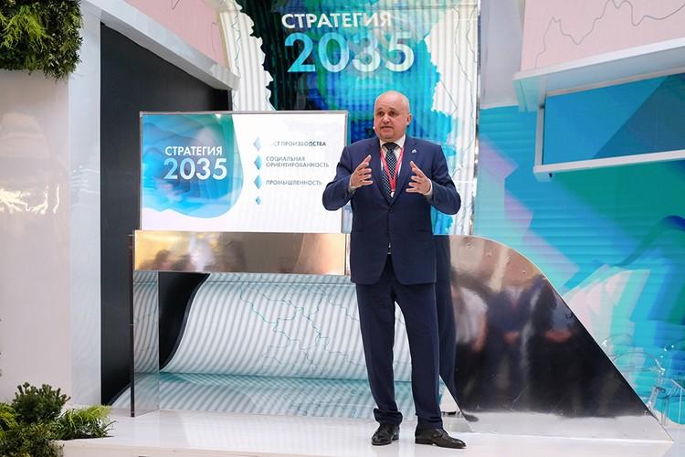 Сергей Цивилев заявил, что власти области ужесточают экологические требования к производству «черной энергии»